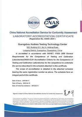 CNAS认可证书(英文)